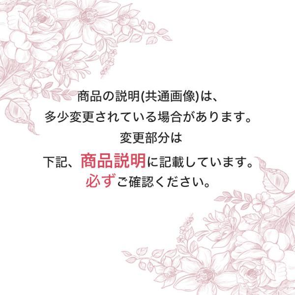 Android Disney Mobile ケース 手帳型 スマホケース docomo 全機種対応 らくらくスマートフォン4  花柄 おしゃれ 女子|minacorporation|18