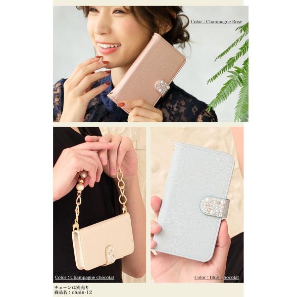 Android Disney Mobile ケース 手帳型 スマホケース docomo 全機種対応 らくらくスマートフォン4  シンプル おしゃれ 女子 minacorporation 12