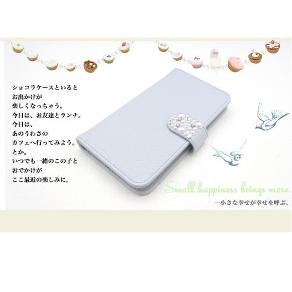Android Disney Mobile ケース 手帳型 スマホケース docomo 全機種対応 らくらくスマートフォン4  シンプル おしゃれ 女子 minacorporation 07
