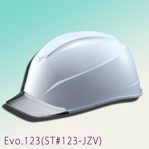 ST#123-JZV型ヘルメット JZV型 【 防災 工事用 ヘルメット 】