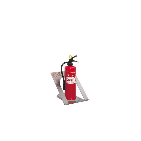 消火器収納ケース UFB-3S-2400-HLN ステンレス ヘアライン ユニオン製 【消火器設置台/ケース】