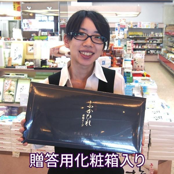 (ふかひれ姿煮入)プレミアム気仙沼ふかひれスープギフト (のし対応ok)|minamisanriku-hukko|02