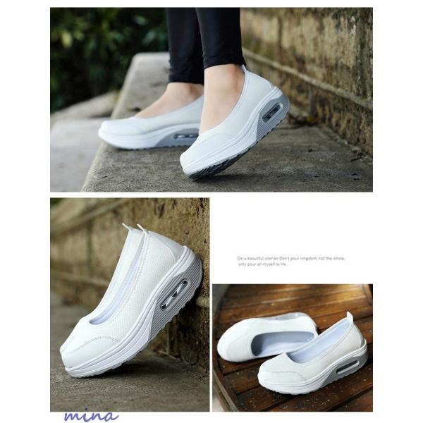 厚底 フラットシューズ パンプス シンプル エアクッション 痛くない 履きやすい 歩きやすい 疲れにくい スポーティパンプス レディース