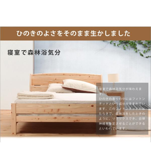 すのこベッド ダブル  ひのき 棚付 島根県産高知四万十産ヒノキのすのこベッド(TCB233-D 7023303)|minamoto-bed|03