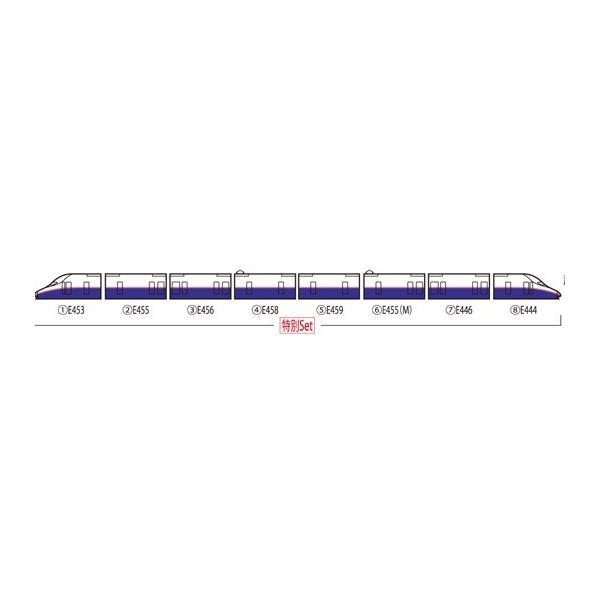 97947 特別企画品 JR E4系上越新幹線  新塗装・ラストラン装飾  セット (8両) トミックス Nゲージ 2022年03月予約
