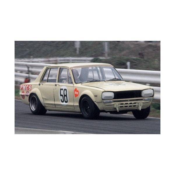 1/24 ザ・モデルカー No.70 ニッサン PGC10 スカイライン 2000GT-R JAFグランプリ '70
