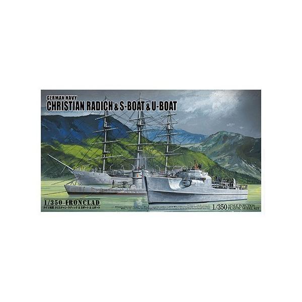 1/350 アイアンクラッド クリスチャンラディック&Sボート&Uボート