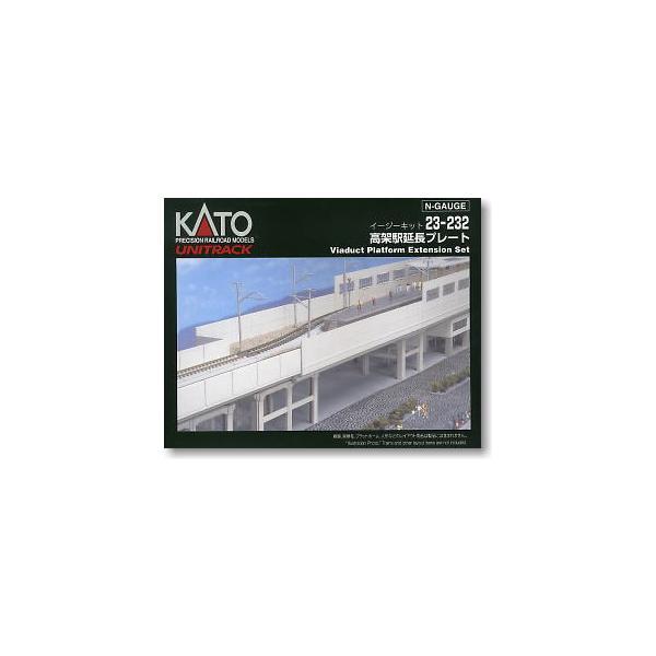 23-232高架駅延長プレートカトーKATO鉄道模型Nゲージ