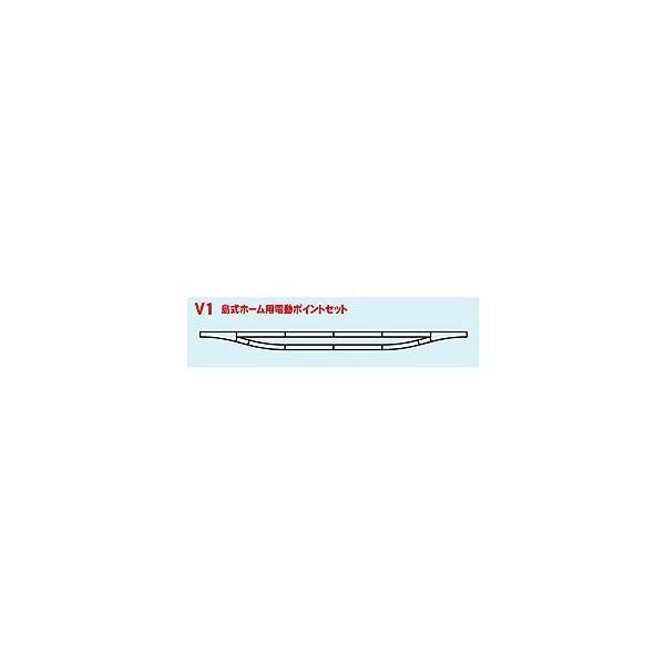 20-860V1島式ホーム用待避線電動セットKATOカトーNゲージ