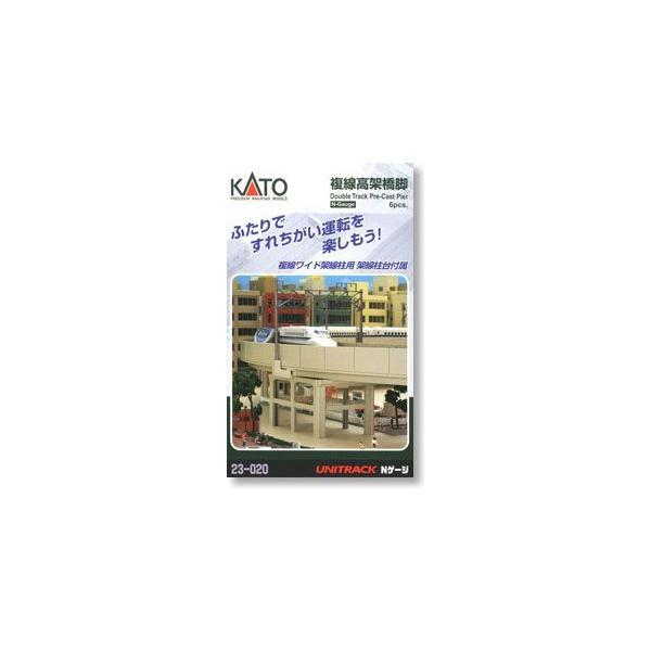 23-020複線高架橋脚ワイド架線柱対応柱台6本入カトーKATO鉄道模型Nゲージ
