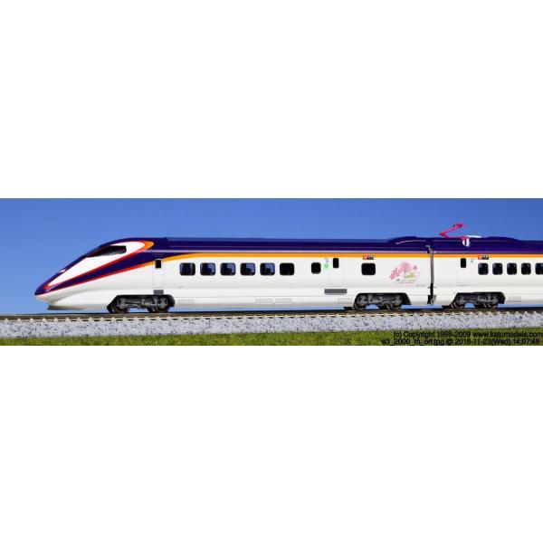E3系2000番台 山形新幹線「つばさ」新塗色 7両セット 10-1255