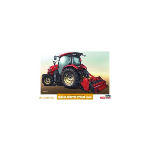 1/35ヤンマートラクターYT5113Aロータリー仕様ハセガワ66106プラモデル