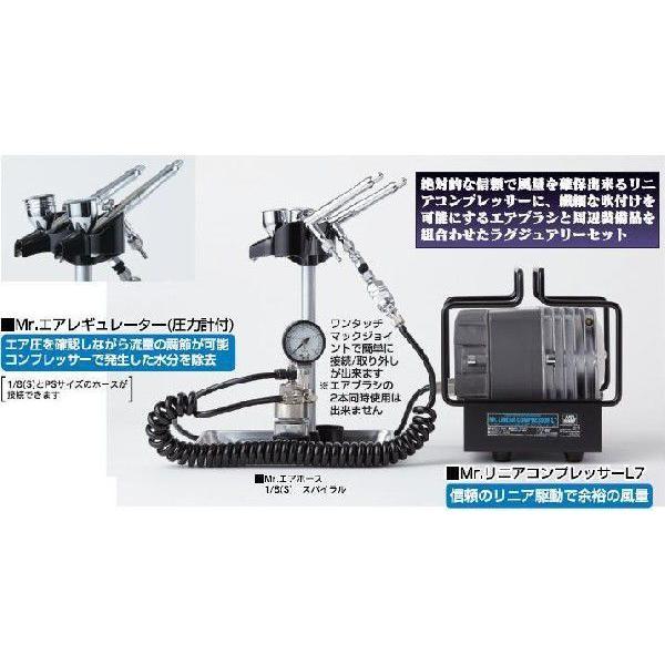 GSIクレオス Mr.リニアコンプレッサー L7/ プラチナ ツインセット PS319