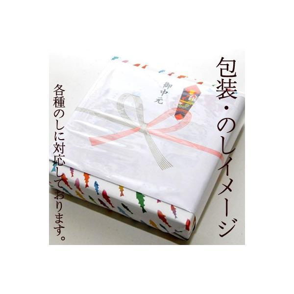 みなとの人気4種セット送料無料 ギフト人気商品 たらこと明太子|minato-s|04