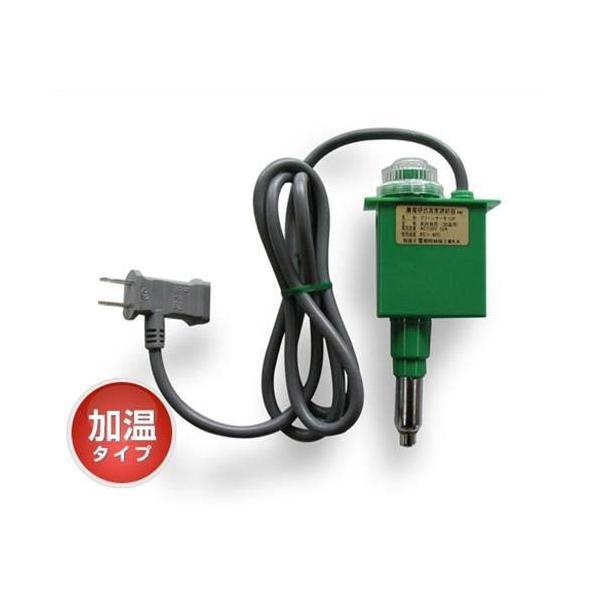 昭和精機加温用サーモスタットグリーンサーモ12F(100V専用/1200W)