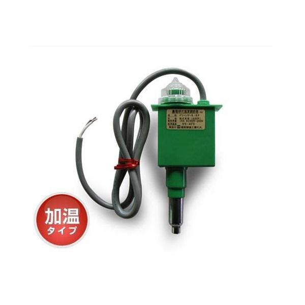 昭和精機加温用サーモスタットグリーンサーモ15F(200V対応/1500W)