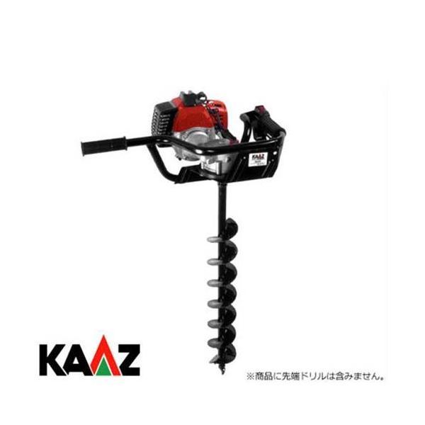 カーツ エンジンオーガー AG400 (32.6cc/ドリル無し) [アースオーガー 穴掘り機 エンジン式オーガ]|minatodenki