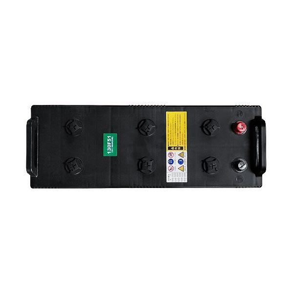 アトラス バッテリー 130F51 (国産車用) [カーバッテリー 互換:105F51/115F51]|minatodenki|02