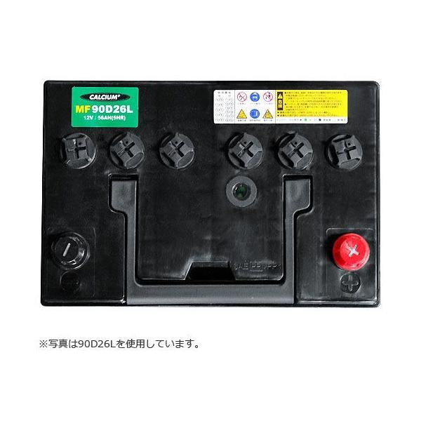 アトラス バッテリー 95D26L (国産車用) [カーバッテリー 互換:48D26L/55D26L/65D26L/75D26L/80D26L/85D26L]|minatodenki|02