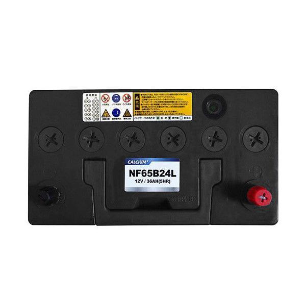 アトラス バッテリー NF65B24L (充電制御車対応/24カ月保証) 【互換46B24L 50B24L 55B24L 60B24L】 [ATLAS カーバッテリー]|minatodenki|02