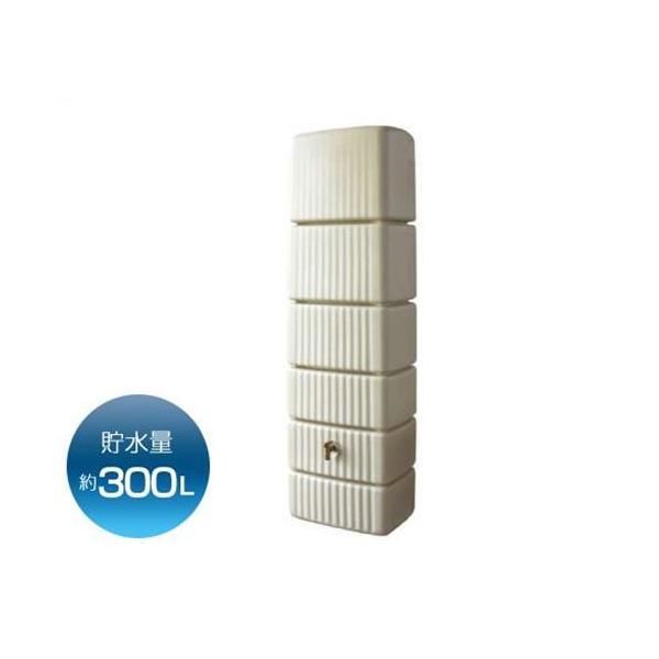 グローベン 雨水タンク スリムタンク C20GR300 (300L/レイントリマー付) [貯水タンク]