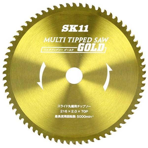 SK11MULTIチップソースライド216X70P4977292302180 丸鋸刃チップソー鉄建材用スライド用