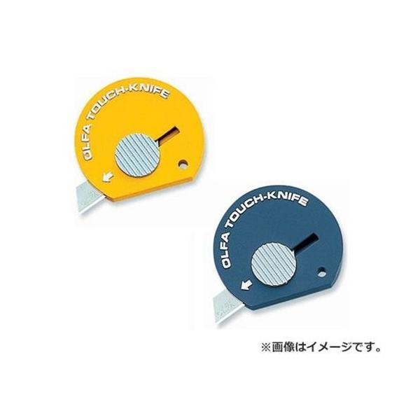 メール便可 オルファ(OLFA)タッチナイフベンリー2個31B-24901165100542 大工道具金切鋏カッターオルファカ