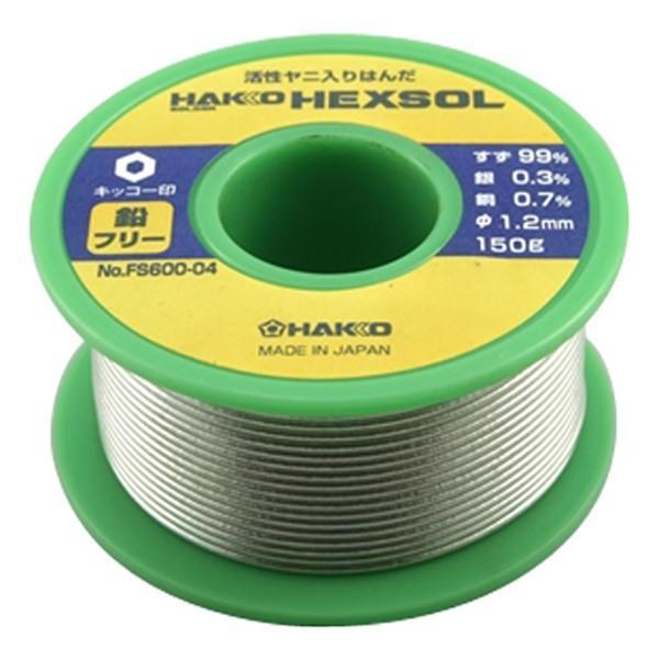 白光(HAKKO/ハッコー) 鉛フリーハンダ FS600-04 4962615025402 [半田 ...
