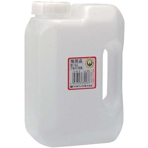 大澤 携行缶 2L 4952703330037 [油 容器]