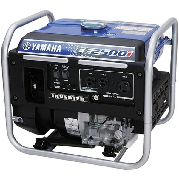 ヤマハ 発電機 インバーター EF2500i 4997789250008 [発電機 エンジン機器 ヤマハ発電機インバーター][r13][s3-160] minatodenki