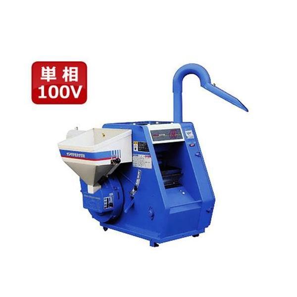 オータケ インペラ籾すり機 FSE28R (単相100V) [もみすり機 籾摺り機]