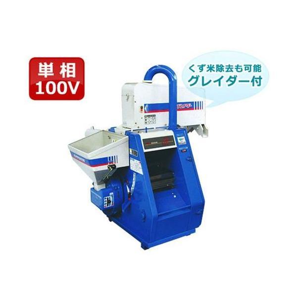 オータケ インペラ籾すり機 FSE28R-G-SM (単相100V/グレイダー付) [もみすり機 籾摺り機]