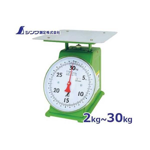 シンワ測定 自動上皿はかり 30kg 70102 4960910701021