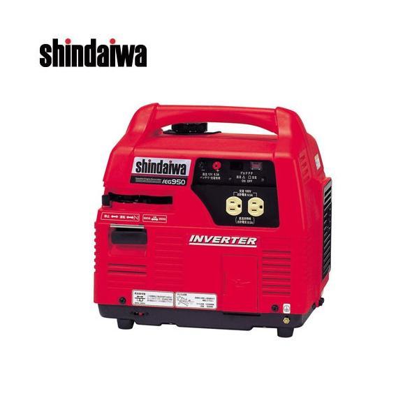 新ダイワ(やまびこ) インバーター発電機 iEG950|minatodenki