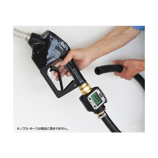 PIUSI デジタルタービンメーター K24-A M/F 1インチ BSP [流量計]|minatodenki|02