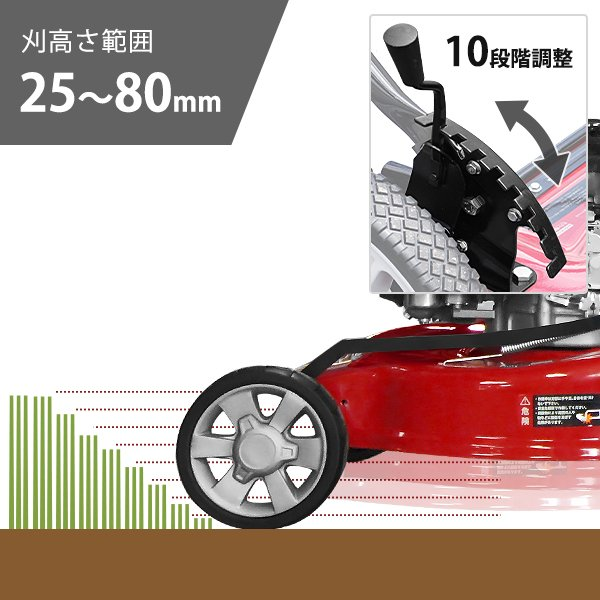 ミナト エンジン芝刈り機 手押し式 LMC-460KS (米国製エンジン/460mm) [エンジン式 芝刈機 モアー 草刈り機]|minatodenki|05