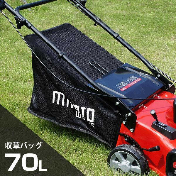 ミナト エンジン芝刈り機 手押し式 LMC-460KS (米国製エンジン/460mm) [エンジン式 芝刈機 モアー 草刈り機]|minatodenki|08