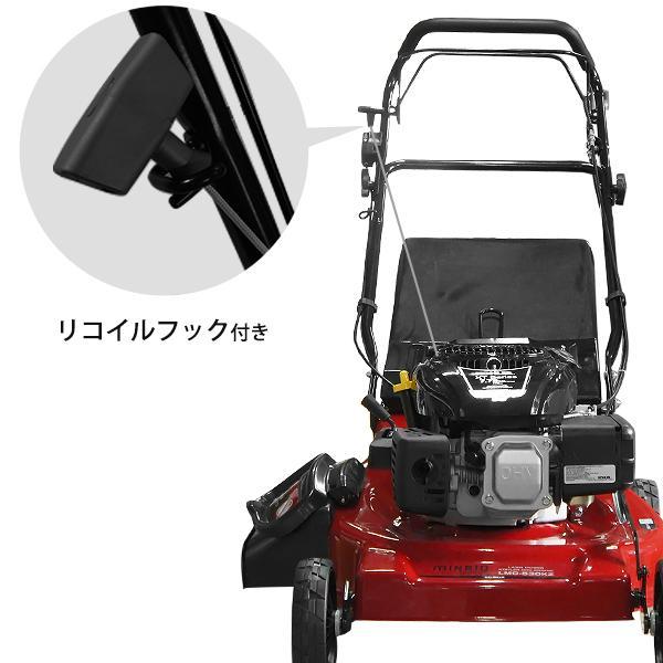 ミナト エンジン芝刈り機 手押し式 LMC-460KS (米国製エンジン/460mm) [エンジン式 芝刈機 モアー 草刈り機]|minatodenki|10