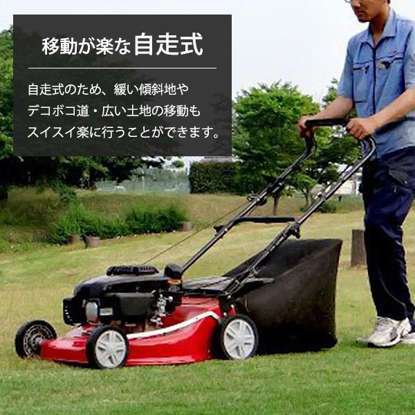 ミナト エンジン芝刈り機 自走式 LMC-460KZ (米国製エンジン/460mm) [エンジン式 芝刈機 モアー 草刈り機]|minatodenki|04