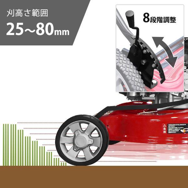 ミナト エンジン芝刈り機 自走式 LMC-460KZ (米国製エンジン/460mm) [エンジン式 芝刈機 モアー 草刈り機]|minatodenki|07