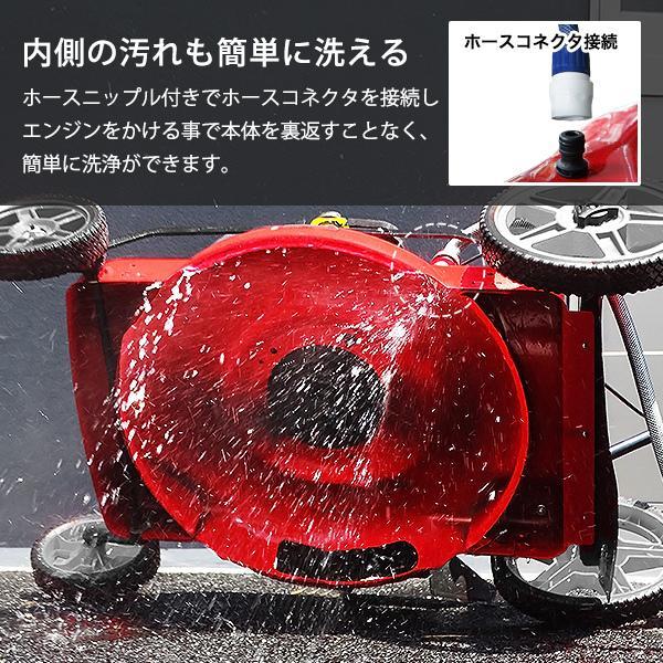 ミナト エンジン芝刈り機 自走式 LMC-460KZ (米国製エンジン/460mm) [エンジン式 芝刈機 モアー 草刈り機]|minatodenki|09