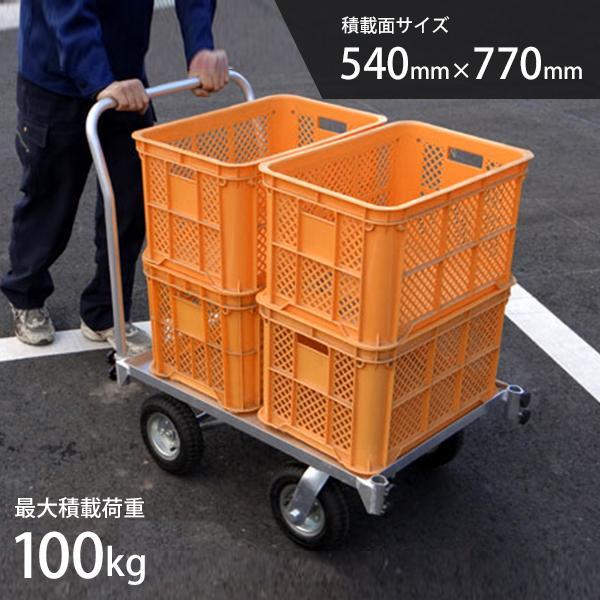 ミナト アルミ台車 MAC-100N (ノーパンクタイヤ/アルミ板張り仕様/コンテナ4個用/荷重100kg) [アルミハウスカー 運搬台車 コンテナカート 台車]|minatodenki|02