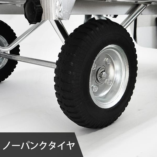 ミナト アルミ台車 MAC-100N (ノーパンクタイヤ/アルミ板張り仕様/コンテナ4個用/荷重100kg) [アルミハウスカー 運搬台車 コンテナカート 台車]|minatodenki|03