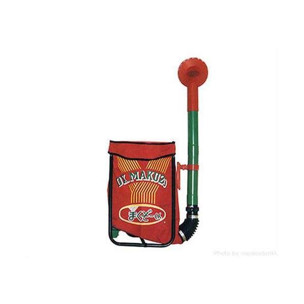 肥料散布機 まくぞーくんDX (袋容量20kg)|minatodenki