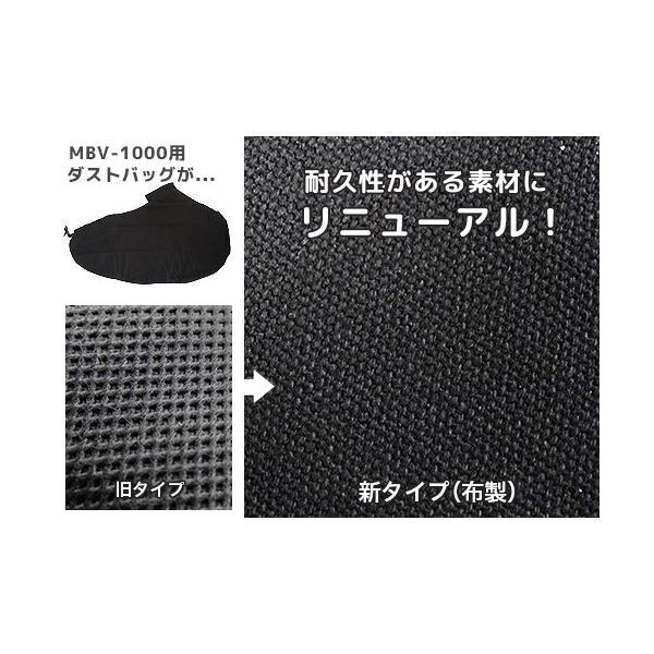 ミナト 電動ブロワバキューム MBV-1000 (100V) [電動ブロワー ブロアー 落ち葉 掃除 吸い込み]|minatodenki|02