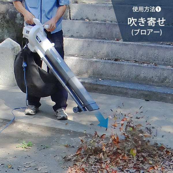ミナト 電動ブロワバキューム MBV-1000 (100V) [電動ブロワー ブロアー 落ち葉 掃除 吸い込み]|minatodenki|03