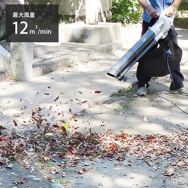 ミナト 電動ブロワバキューム MBV-1000 (100V) [電動ブロワー ブロアー 落ち葉 掃除 吸い込み]|minatodenki|05