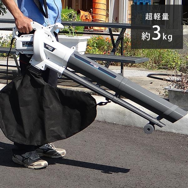 ミナト 電動ブロワバキューム MBV-1000 (100V) [電動ブロワー ブロアー 落ち葉 掃除 吸い込み]|minatodenki|07