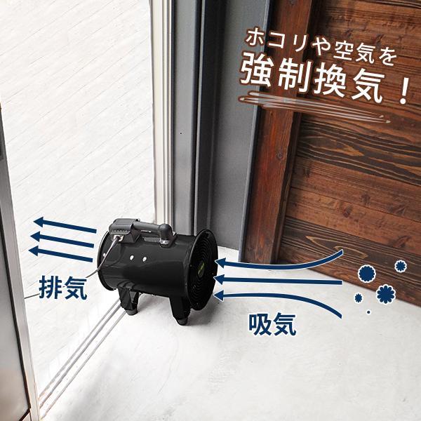 ミナト 排送風機 ダクトファン MDF-301A 《5mエアーダクト付きセット》 (口径300mm) [排風機 送風機 換気扇]|minatodenki|04