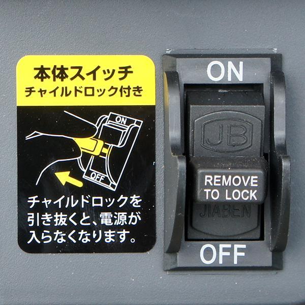 ミナト 電動ガーデンシュレッダー MGS-1501A (回転刃式/100V) [小枝粉砕機 家庭用]|minatodenki|11